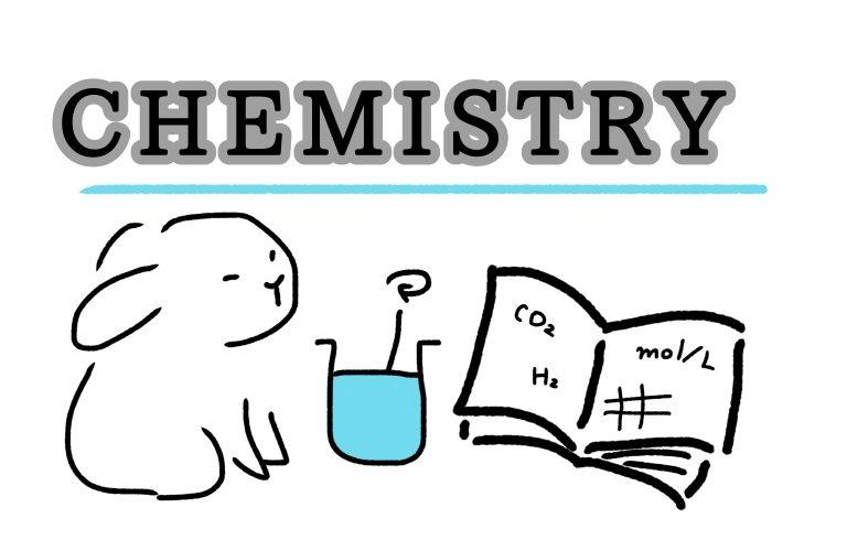高校化学の知識でわかる環境測定~水質項目 COD(化学的酸素要求量 ...